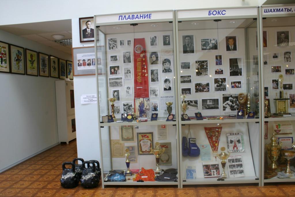 Музей спорта РТ