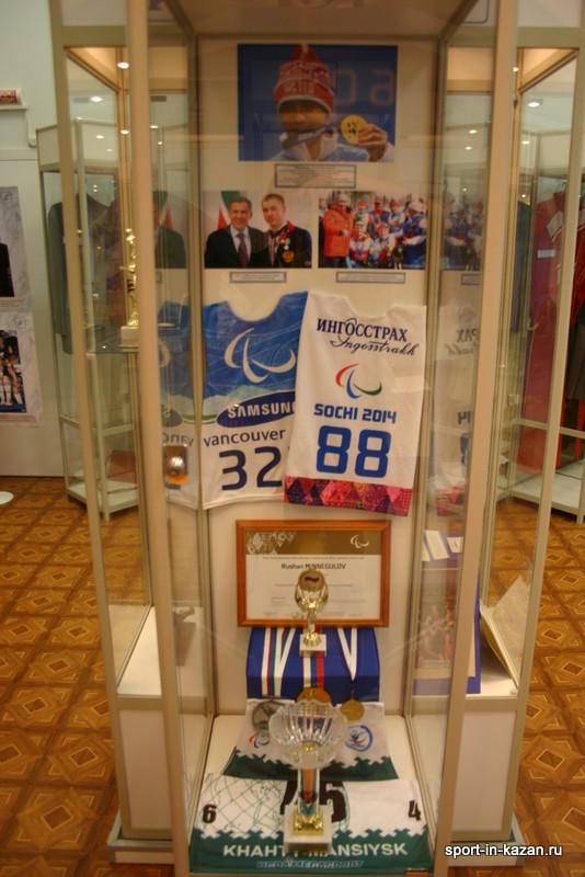 Стенд Миннегулова Рушана в Музее спорта РТ