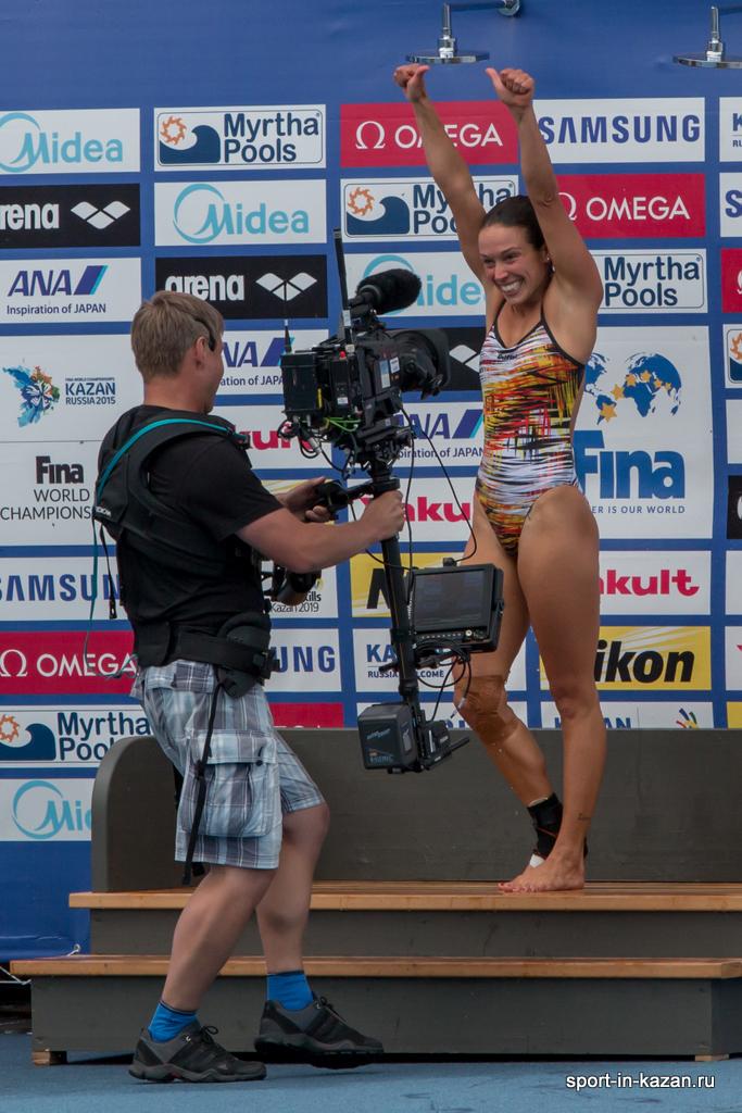 BADER Anna Natascha (GER)
