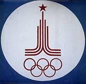 Летние Олимпийские игры 1980 года - Символ