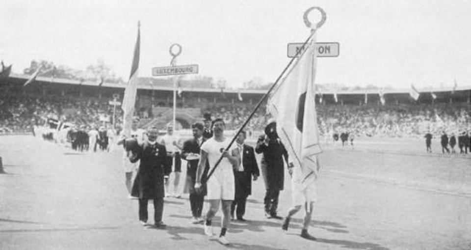 Сборная Японии на марш-параде
