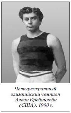 Алвин Крейнцлейн