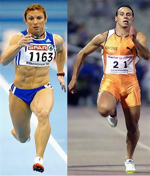 Екатерина Тану и Константинос Кентерис
