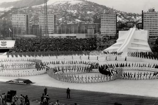 Олимпийская деревня в Сараево