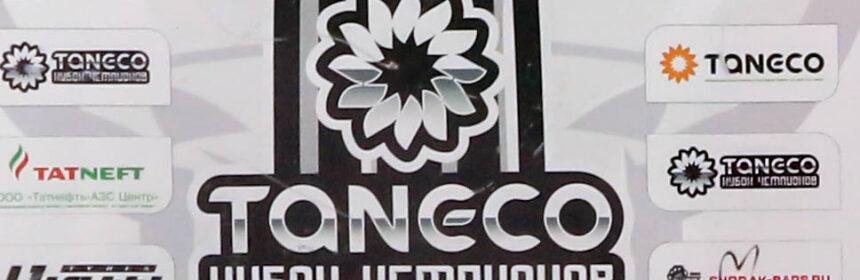 TANECO Кубок чемпионов