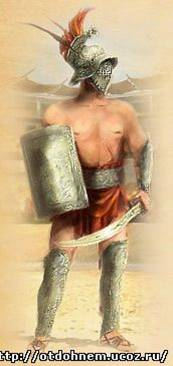 Гладиатор Мурмиллон