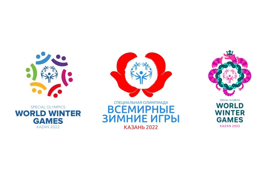 Логотипы Всемирных зимних игр Специальной Олимпиады 2022 года