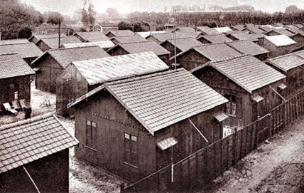 Олимпийская деревня в Париже 1924