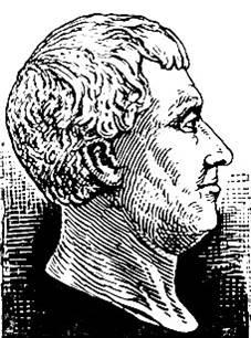Дон Франциско Аморос