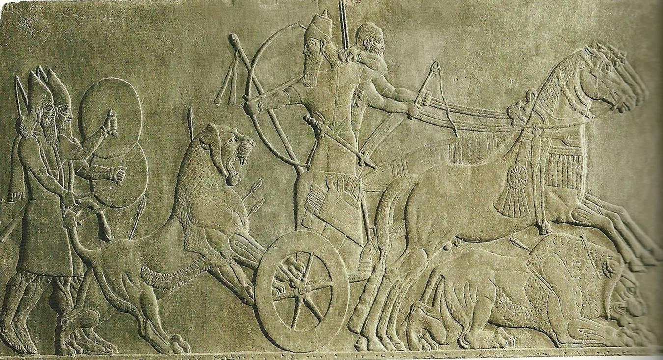 Охота ассирийского царя на львов
